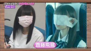 マスク 遠藤 さくら